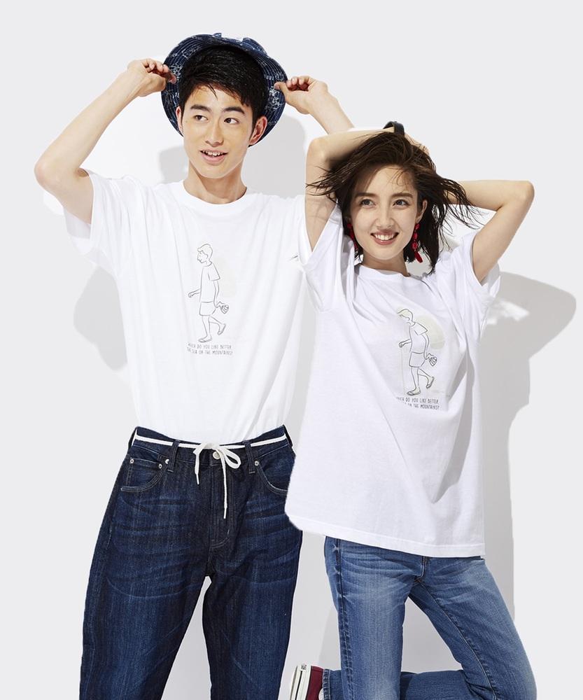 BACK NUMBER 【WEB限定】フラッシュ撮影すると変化するマジックなTシャツ(トレッキング編) ユニセックス ホワイト