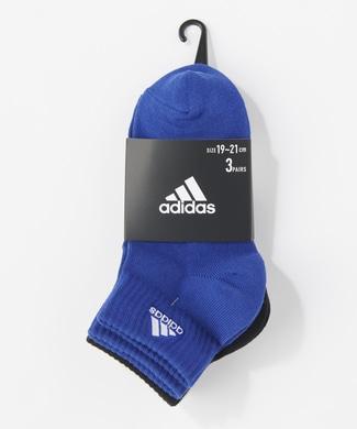 adidas 刺しゅうロゴソックス3点セット キッズ ブルー