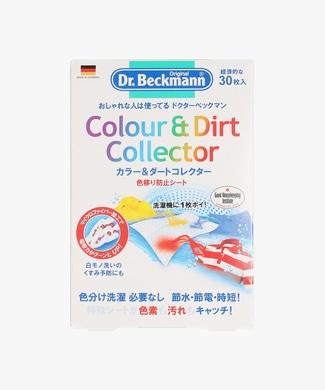 Dr. Beckmann 「カラー&ダートコレクター」 色移リ防止シート(30枚入リ) ホワイト